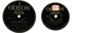 Odeon-85201